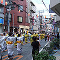 Oyamakaido 06z1096s.jpg