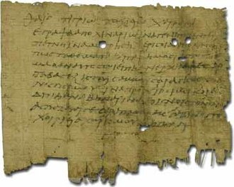 Oxyrhynchus - A private letter on papyrus from Oxyrhynchus, written in a Greek hand of the second century AD. The holes are caused by worms.