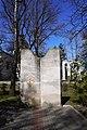 P1570831 Пам'ятний знак на честь 400-річчя книгодрукування.jpg