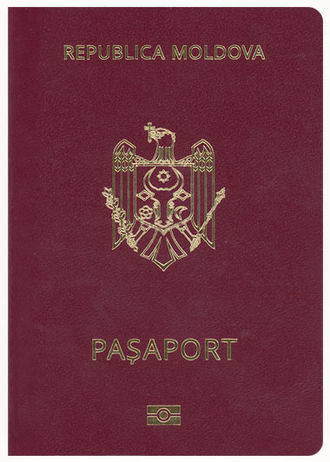 Moldovan passport - The front cover of a 2014 Moldovan biometric passport