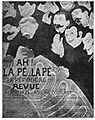 PP D141 poster by valloton for la pepiniere revue.jpg