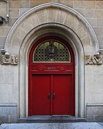 Boys' door to P.S. 116