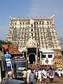 Padmanabhaswamy Temple 2006 1.JPG