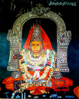 Padmakshi Temple - Image: Painting of Godess Padmakshi