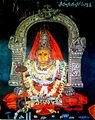 Painting of Godess Padmakshi.jpg