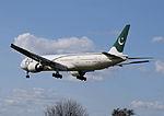 Pakistan International Airlines Boeing 777-300ER (AP-BHW) arrives London Heathrow 11Apr2015 arp.jpg