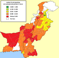 Pakistani Districts by HDI.png