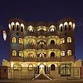 """Palacio de Convenciones """"Gerald da Coelho.jpg"""