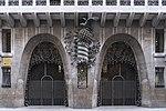 Palau Güell, Antoni Gaudi, Barcelone 1.jpg