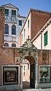 Palazzo Michiel del Brusà Canal ingresso sulla Strada Nuova Venezia.jpg