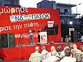 Papariga speaks at KKE rally.jpg