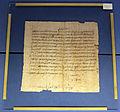Papiro con istruz. al fattore heronicus su propaggiamento delle viti, P. Flor. II 148, da theadelphia, 265-66 dc..JPG