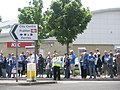Patient Pompey fans outside KFC - geograph.org.uk - 807181.jpg