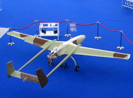 Pegas - Serbian UAV.png