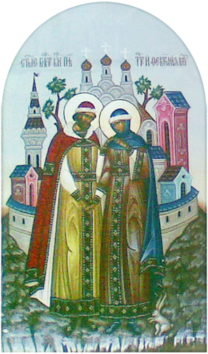 Peter and Fevronia Day - mural St. Duke Peter and St. Fevronia of Murom