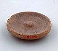 Phiale, miniature MET sf969215.jpg