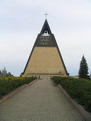 Pielisensuu Church - Image: Pielisensuun kirkko 2
