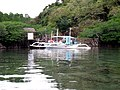 Pier of Maquinit Hot Springs, Coron, Philipppines - panoramio.jpg