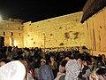 PikiWiki 19690 Religion in Jerusalem.jpg