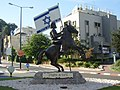PikiWiki Israel 10182 michael halperin square ness ziona.jpg
