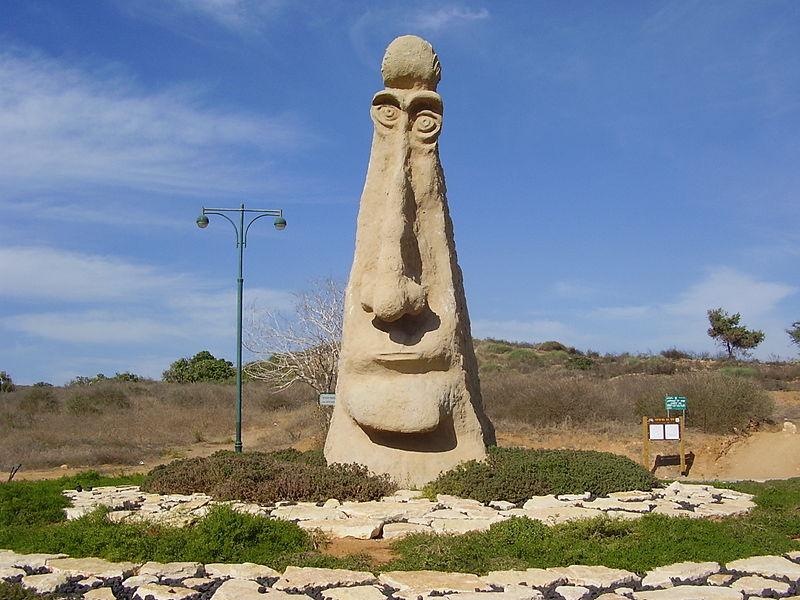 """הפסל """"שומר הגבעות"""" בנס ציונה"""