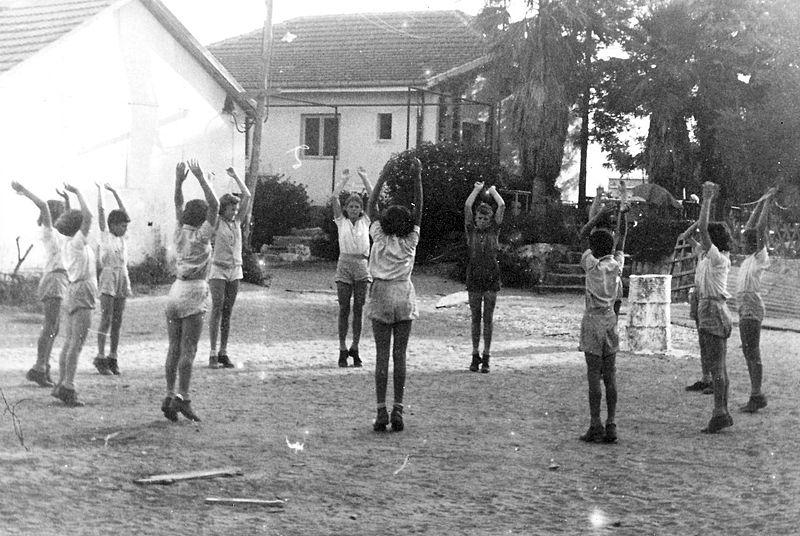 גן-שמואל-התעמלות הבוקר 1948