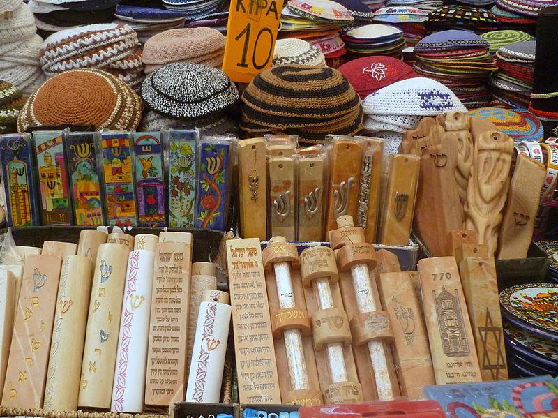 דוכן כיפות ומזוזות בשוק מחנה יהודה בירושלים