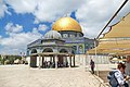 PikiWiki Israel 54092 dome of the rock.jpg