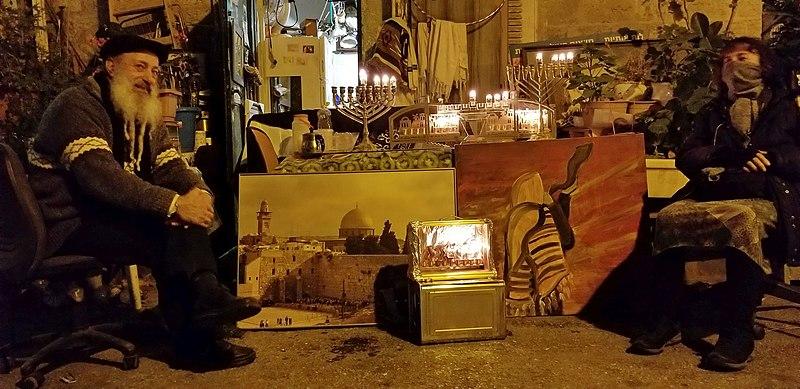 חנוכה בירושלים