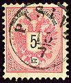 Pisino 1883 5kr Kü6.jpg