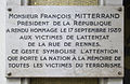 Plaque Attentat de la rue de Rennes, Paris 6.jpg