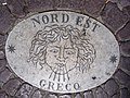 Plaque on Saint Peter's Square- Nord Est.jpg
