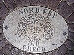 Plaque on Saint Peter's Square- Nord Est.jpg