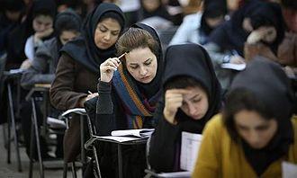 Iranian University Entrance Exam - Image: Pmiokl