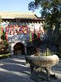 Po Lin Monastery 寶蓮禪寺 (5392357306).jpg