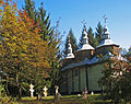 Pokrova Church in Pereyaslav Skansen.jpg