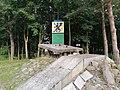 Pomnik żołnierzy Gryfa Pomorskiego.jpg