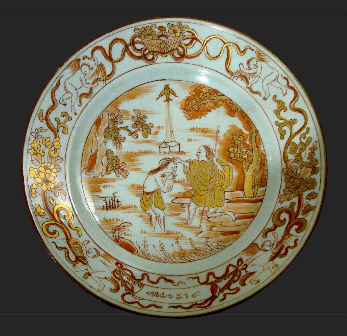 Porcelaine chinoise Guimet 281111.jpg