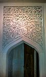 Portal inside the Palace of Shirvanshahs.jpg