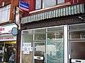 Portland Road, South Norwood, shops, south end - geograph.org.uk - 1979279.jpg