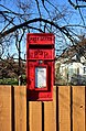 Post box at Storeton Station.jpg