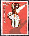 Posta Romana - 1977 - danser 40b.jpg