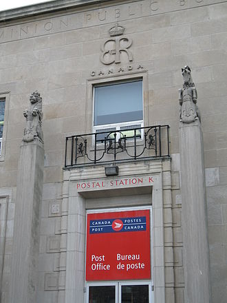 Royal cypher - Postal Station K in Toronto, Ontario, displays above its main entrance EVIIIR, the Royal cypher of King Edward VIII
