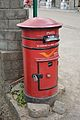 Postbox - Scandal Point - Shimla 2014-05-07 1195.JPG