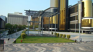 Culture of Macau - The Plaza of Cultural Centre