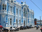 The Prefeitura (city hall). This building inspired the colour scheme used for the entrance to the Santuário Ecológico, in nearby Pipa.