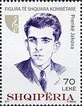 Prenkë Jakova 2017 stamp of Albania.jpg