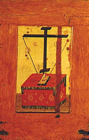 Hetoimasia - On the reverse of a Russian icon, with instruments of the Passion.