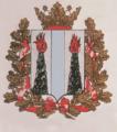 Primorskaya Oblast CoA.png