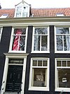 prinsengracht 336 left door